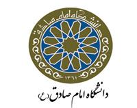 تابلوهای راهنمای دانشگاه امام صادق
