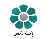 تابلوهای راهنمای بانک توسعه تعاون